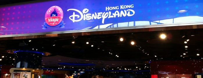 The Magic of Hong Kong Disneyland is one of Edward : понравившиеся места.