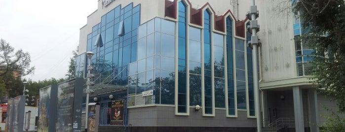 Муниципальный театр балета «Щелкунчик» is one of досуг.