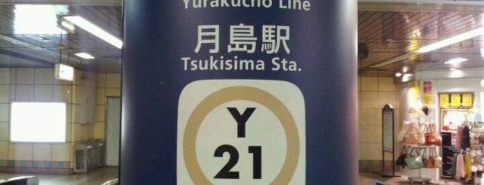 Yurakucho Line Tsukishima Station (Y21) is one of Locais curtidos por Tomato.