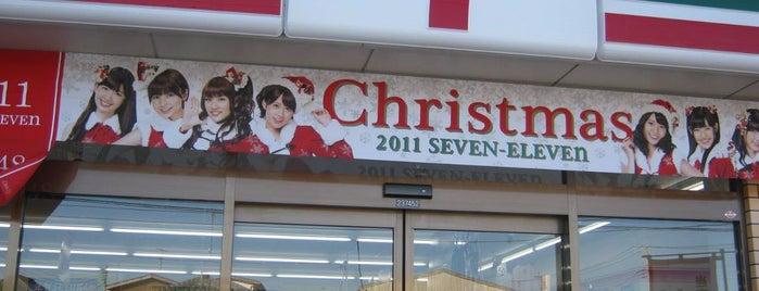 セブンイレブン 九十九里片貝店 is one of 田舎のランドマークコンビ二@千葉・東金基点.