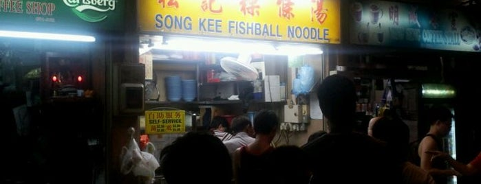 Song Kee Kway Teow Noodle Soup is one of Good Food Places: Hawker Food (Part I)!.