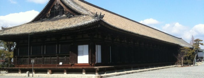 Sanjusangen-do is one of 御朱印頂いた寺社.