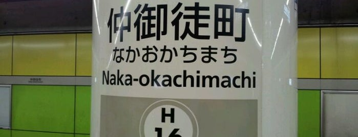 Naka-okachimachi Station (H17) is one of Tokyo - Yokohama train stations.