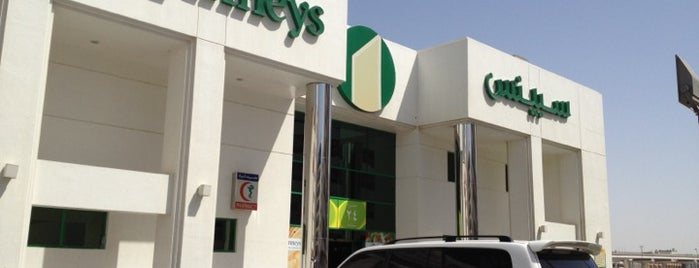 Spinneys is one of Dubai Food 3.