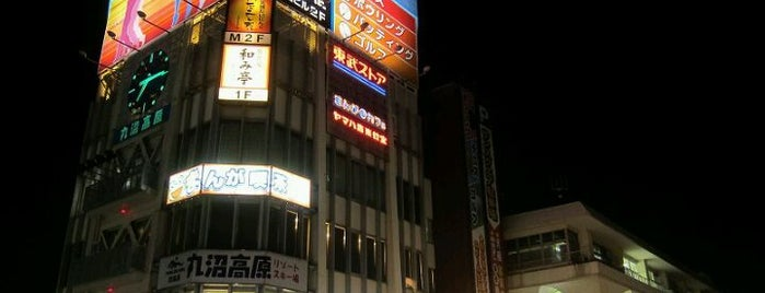 namco is one of Lugares favoritos de Matsunosuke.