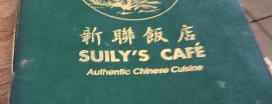 Suily's Cafe is one of Kanane'nin Kaydettiği Mekanlar.