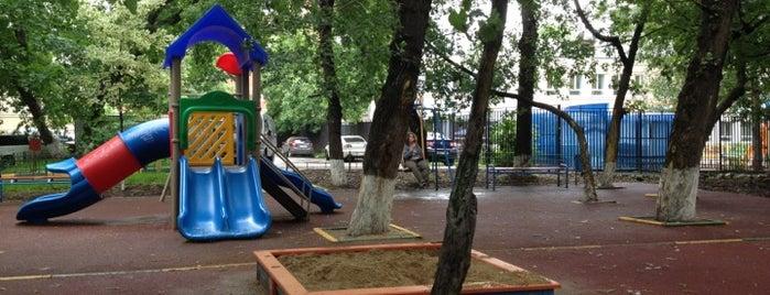 Детская Площадка is one of ?.