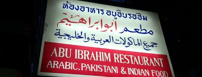 Abu Ibrahim is one of 05_ตามรอย_inter.