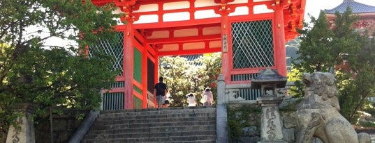 Niomon Gate is one of Kyoto.