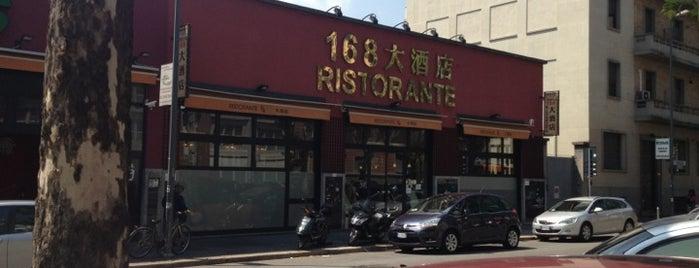 Ristorante 168 is one of Tempat yang Disimpan Rafael.