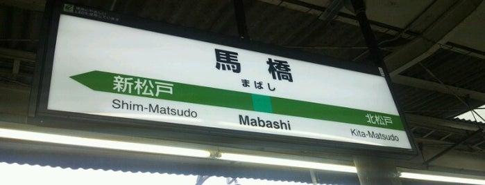 Mabashi Station is one of JR 키타칸토지방역 (JR 北関東地方の駅).