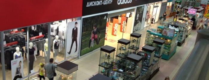 Магазин adidas is one of Russia Fun.