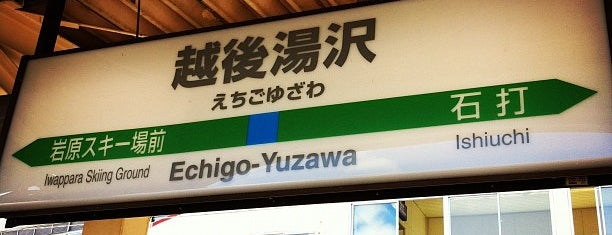 Echigo-Yuzawa Station is one of Locais curtidos por Masahiro.