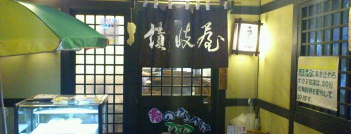 讃岐屋 牛田本店 is one of Juliana'nın Kaydettiği Mekanlar.