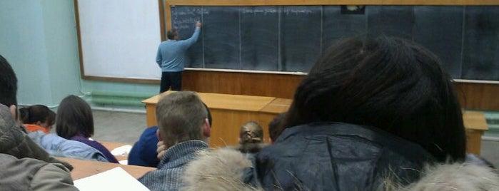 Інститут фізико-технічних та комп'ютерних наук ЧНУ is one of Чернівецький національний університет.