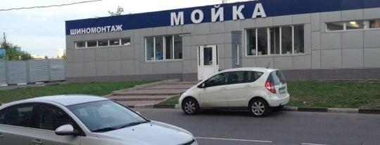 Автомойка на Челомея is one of Pavel : понравившиеся места.