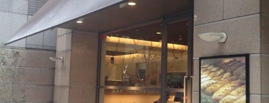 Boulangerie & Café goût 本店 is one of Lieux sauvegardés par Mark.
