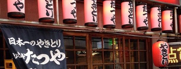 恵比寿 たつや 駅前店 is one of Tokyo Casual Dining.