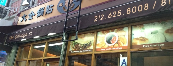 Vanessa's Dumpling House is one of NY.