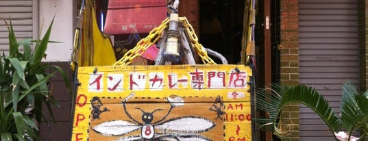 BUMBLE Bee is one of Eat(Curry).