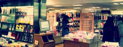 Book 1st is one of TENRO-IN BOOK STORES.