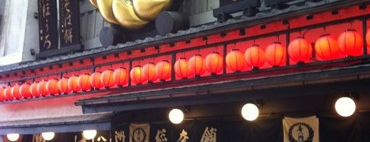 喜八洲総本舗 本店 is one of Osaka, JP.