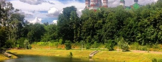 Парк «Феофанія» is one of November Weekend.