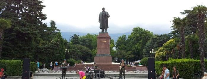 Площадь Ленина is one of Crimea.