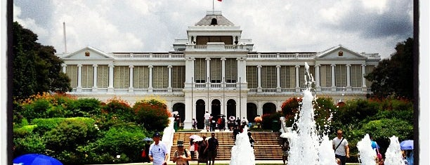 The Istana Singapore is one of #SG50placestovisit.