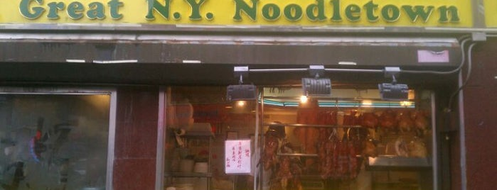 Great N.Y. Noodletown is one of NYC Restaurants.