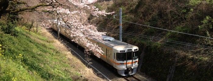 山北駅 is one of 撮り鉄スポット.