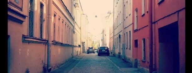 Улица Репина is one of СПб. Необычные места.