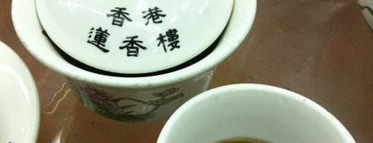 Lin Heung Tea House is one of Locais salvos de Pedro H..