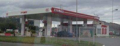 Лукойл АЗС №160 is one of สถานที่ที่ Alexey ถูกใจ.