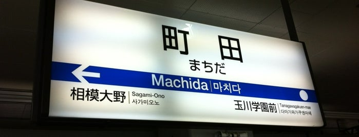 Odakyu Machida Station (OH27) is one of Tokyo - Yokohama train stations.