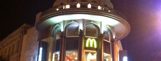 McDonald's | მაკდონალდსი is one of Tbisili, Georgia.