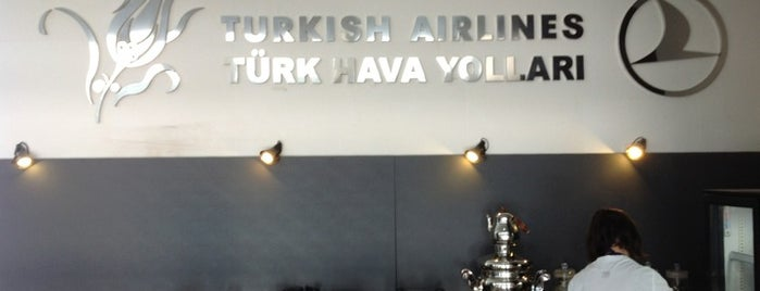 Turkish Airlines CIP Lounge is one of Burak : понравившиеся места.