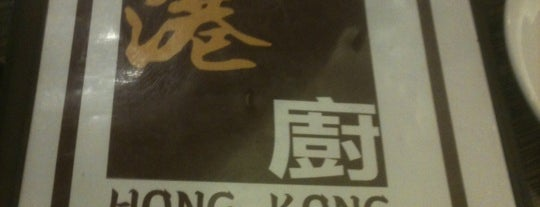 Hong Kong Master Cook is one of K.