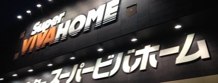 スーパービバホーム 長津田店 is one of Orte, die Kazuhida gefallen.