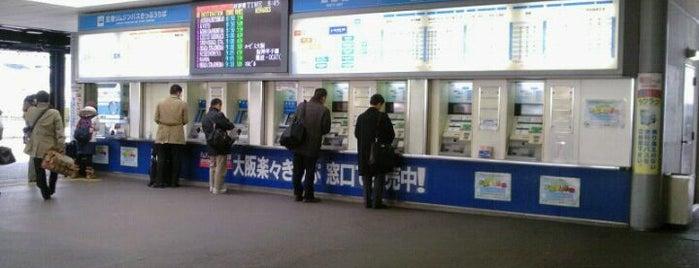 Limousine Bus Station is one of 空港 ラウンジ.