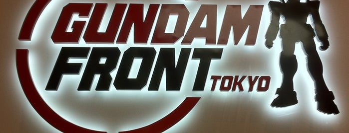 Gundam Front Tokyo is one of 東京ポタ♪.