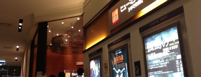 Human Trust Cinema Yurakucho is one of 映画館.