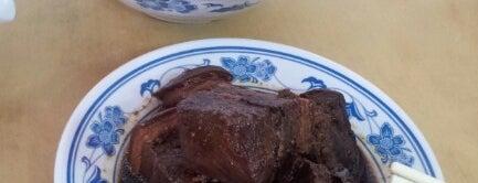 Cheng Mun Kee Pig's Organ Soup is one of Lieux sauvegardés par Eric.