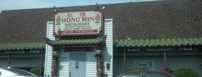 Hong Min Restaurant is one of Favorite Chinese Restaurants.
