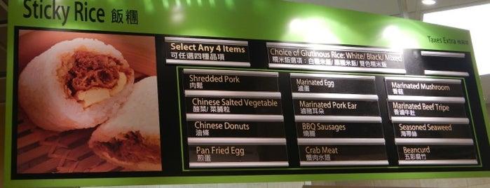 T&T Supermarket is one of สถานที่ที่ SoyElii ถูกใจ.