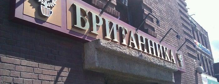 Британника is one of Kld.