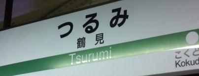 Tsurumi Station is one of JR 미나미간토지방역 (JR 南関東地方の駅).