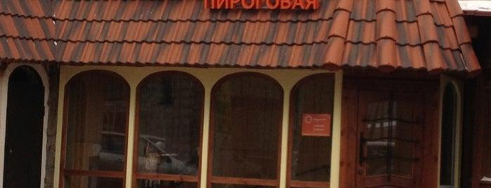Подсолнухи is one of Рестораны.