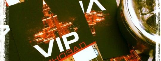 VIP Кинозал Триумф Палас is one of Lugares favoritos de Abik.