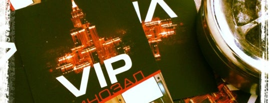 VIP Кинозал Триумф Палас is one of สถานที่ที่ Abik ถูกใจ.